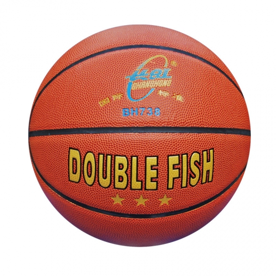 Best Sale PU Basketball