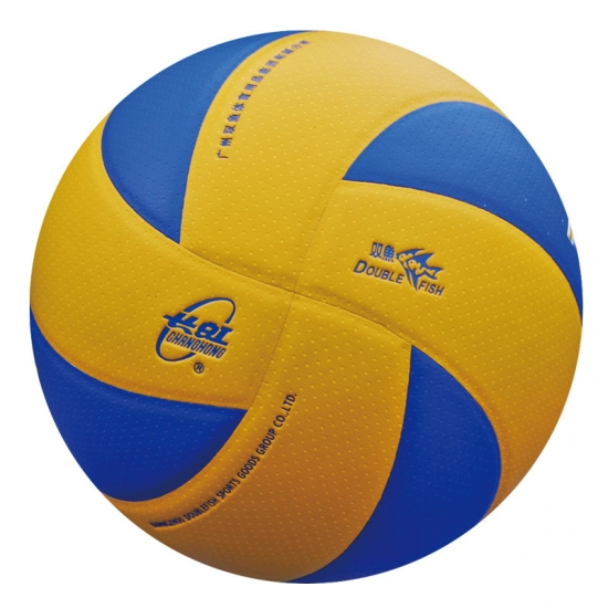 Hot Sale PU Leather Volleyball