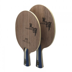 Offensive Table Tennis Professional Blade