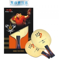 Meja All-round Tenis Profesional Blade