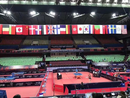 2017 ITTF World Tour China Open